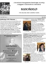 7-11 page 1 vintner REV
